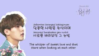 [BtoB] Just like you 너 같아서 Lyrics (Eng,Rom,Han)