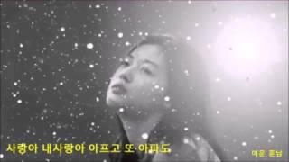 박상민 - 사랑아 내사랑아