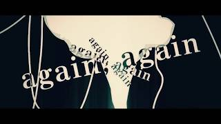 🌸【KIMI】Again (Crusher-P) 【COVER】