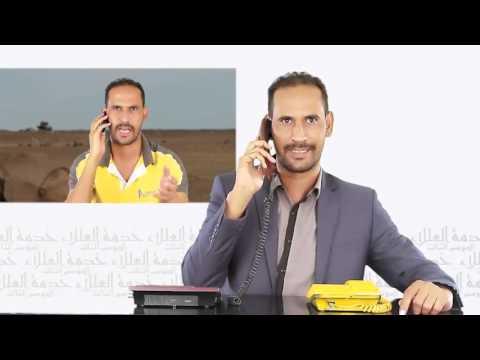 خدمة العللاء 3 الحلقة الثامنة عشر