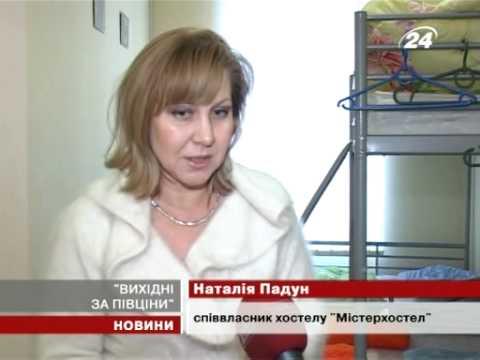 У Львові минула акція «Вихідні за півціни»