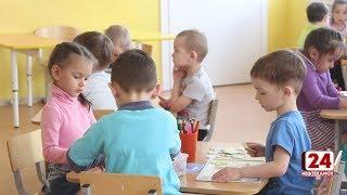 Совсем скоро начнётся выдача путёвок в детские сады
