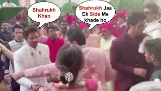 Shahrukh Khan Most Embarrassing Moment At Akash Ambani @Wedding Baraat #Ambaniwedding