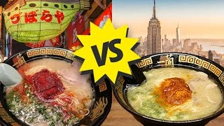 Ramen in JAPAN vs. Ramen in NEW YORK: Ichiran Ramen Review width=