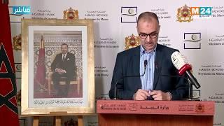 Conférence de presse du ministère de la Santé (03-04-2020)