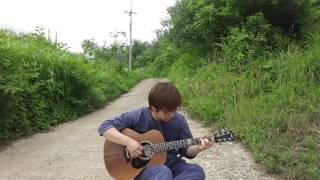 자전거탄풍경  - 너에게 난 나에게 넌(클래식 OST)Guitar