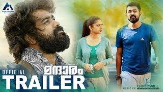 Mandharam Official Trailer   Asif Ali   Varsha Bollamma   Vijesh Vijay   Magic Mountain Cinemas