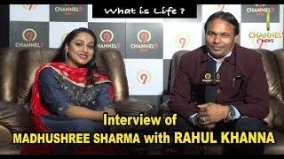 Interview of Madhushree sharma | Ye unn dino ki baat hai |