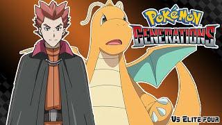 Pokemon Generations - Elite Four Battle Music (HQ)