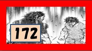 刃牙道ネタバレ172話予想 範馬刃牙vs宮本武蔵開戦!?闘いのカギは本部が握る!?