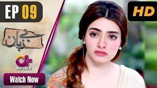 Bezuban - Episode 9 | Aplus Dramas | Usama Khan, Nawal Saeed, Junaid, Mahlaqa | Pakistani Drama