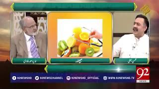 Subh e Noor | Milawat karne wale hum mei se nahi | Nazir Ahmed Ghazi |11 May 2018 | 92NewsHD