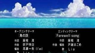 Air TV - Ending Theme