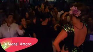 Manel Amara Ya 9adém lina live