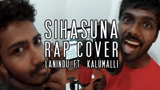 Sihasuna Rap Cover - Lanindu ft. Kalumalli