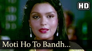Moti Ho To Bandh Ke Rakh - Vinod Khanna - Zeenat Aman - Daulat - Bollywood Songs - R.D. Burman