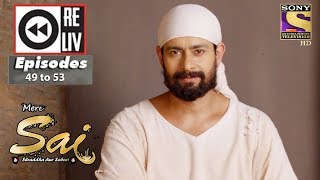 Weekly Reliv | Mere Sai | 4th Dec to 8th Dec 2017 | Episode 49 to 53 width=