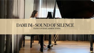 Dami Im Sound of Silence (Eurovision Song) Piano Cover