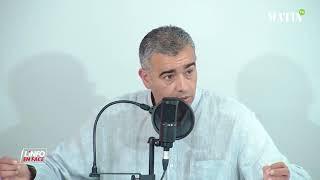 Elections de l'AFEM: l'équipe Amrani Lasri ambitionne de réinventer l'association