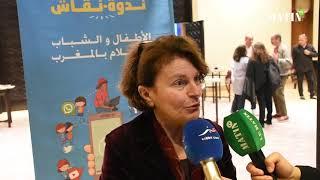 L'Unicef déplore l'insuffisance de programmes destinés au jeune public