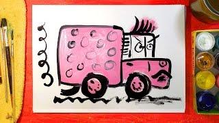 Как нарисовать Машину Фургон. Урок рисования для детей, Машинки Петрушки