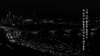 [Official Inst] 미드나잇 램프 - 더는 솔직할 수 없던 마음