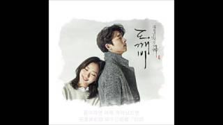[孤單又燦爛的神-鬼怪 OST Part.1] 燦烈, PUNCH - Stay With Me 韓中字歌詞