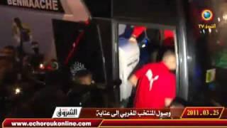 وصول المنتخب المغربي الى عنابة