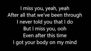 GREY - I Miss You lyrics