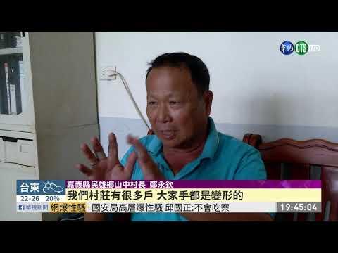 耗時3年拍攝 「老鷹手」記錄土地之愛|華視新聞 20201109 - YouTube