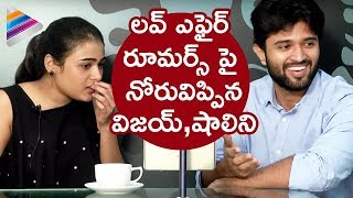Vijay Deverakonda & Shalini Clarifies on Love Affair Rumors | Arjun Reddy Movie Latest Interview
