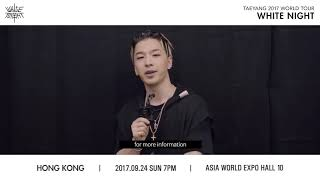 TAEYANG 2017 World Tour 'White Night' in Hong Kong