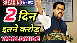Why Cheat India 2nd Day Box Office Collection | Why Cheat India 2nd Day Worldwide Collection