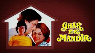 Ghar Ek Mandir{HD} Hindi Full Movies - Mithun Chakraborty, Ranjeeta - Hindi Movie-With Eng Subtitles width=