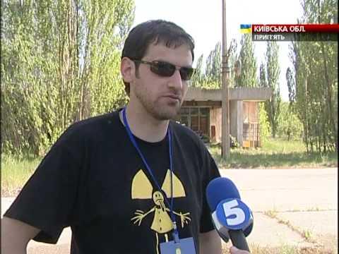 Pripyat  the City-Museum / г. Припять  Город-Музей