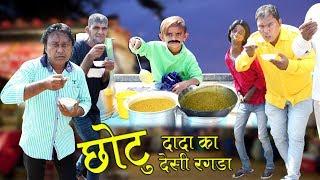 CHOTU DADA CHANE WALA | छोटू का चना मसाला | KHANDESH HINDI COMEDY VIDEO