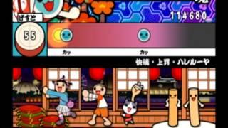 【太鼓の達人 アニスペ】 快晴・上昇・ハレルーヤ (かんたん)