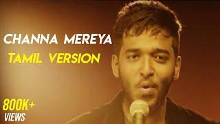 Rajaganapathy - Channa Mereya (TAMIL) cover