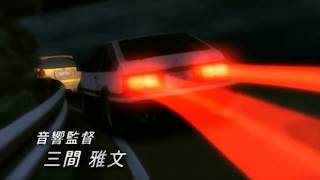 M.O.V.E - Raise Up (Initial D Opening Remake)
