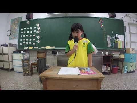 自我介紹13 - YouTube