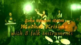 Folk Rock Band GREENS