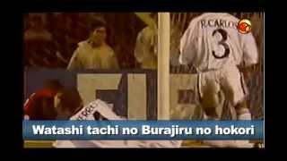 Andre Matos Cantando o Hino do Corinthians em Japonês