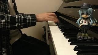 【ピアノ】艦これ「鶴落ちる海」を弾いてみた