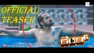 DHAND - New Tulu Movie 2015   Official Teaser   Arjun Kapikad   Ranjith Bajpe width=