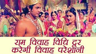 Vivah Panchami: विवाह पंचमी, श्रीराम जानकी विवाह तिथि और विधि | Ram-Janki Vivah Vidhi | Boldsky