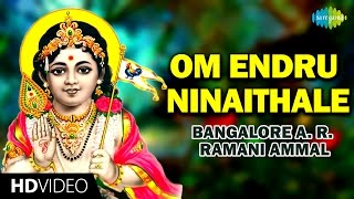 Om Endru Ninaithale | ஓம் என்று | Tamil Devotional Video | Sulamangalam Sisters | Murugan Songs