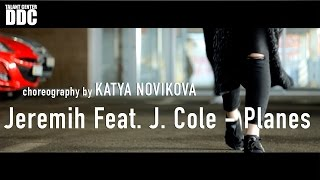 Jeremih Feat. J. Cole - Planes choreography by KATYA NOVIKOVA | Talant Center DDC