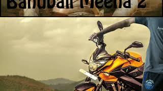 Meena Boy song Mahadev ke Pujari