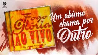 Instrumental - David Quinlan | CD Fogo e Glória (Oficial)