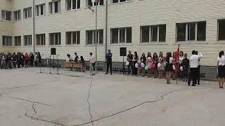 Изпращане на 12 А клас, 15.05.18 г.